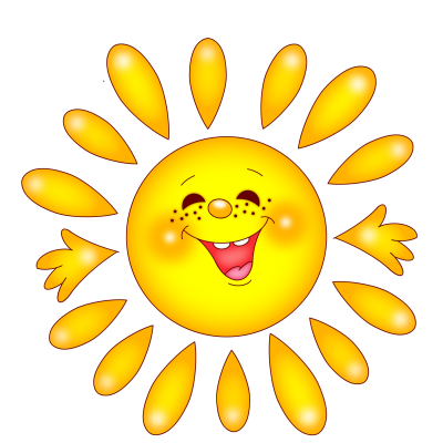 Група Слънчице - Изображение 1