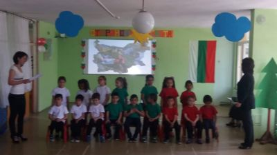 Аз обичам България - Изображение 1