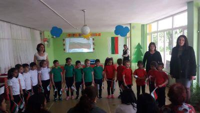 Аз обичам България - Изображение 6