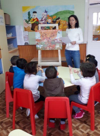 """Проект """"Активно приобщаване в системата на предучилищното образование"""" - Изображение 7"""