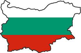 Поздрав по случай Националния празник на Република България - Изображение 1
