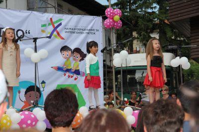 Аз съм българче - ДГ Детелина - Дряново