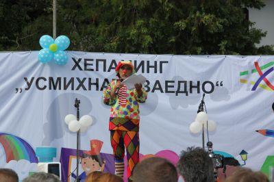 Клоунът Кики - водещ - ДГ Детелина - Дряново