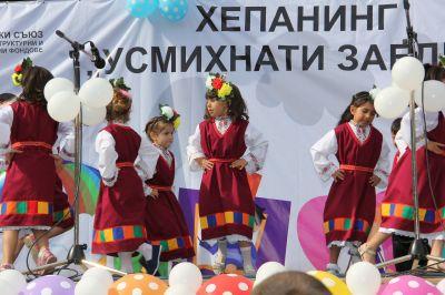 Детска ръченица - ДГ Детелина - Дряново