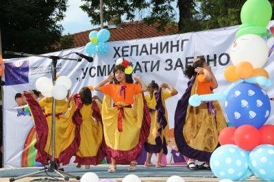 Цигански танц - ДГ Детелина - Дряново