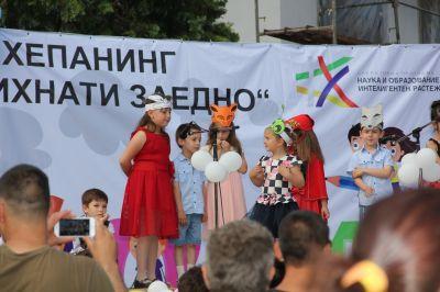 Приказка за цветовете - ДГ Детелина - Дряново