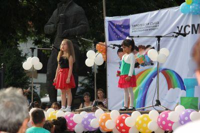 Една българска роза - ДГ Детелина - Дряново