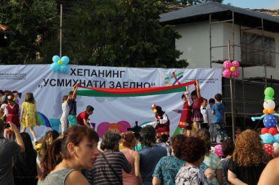 """Танц """"Преминал майстор"""" - ДГ Детелина - Дряново"""