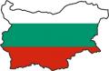 Поздрав по случай Националния празник на България - ДГ Детелина - Дряново